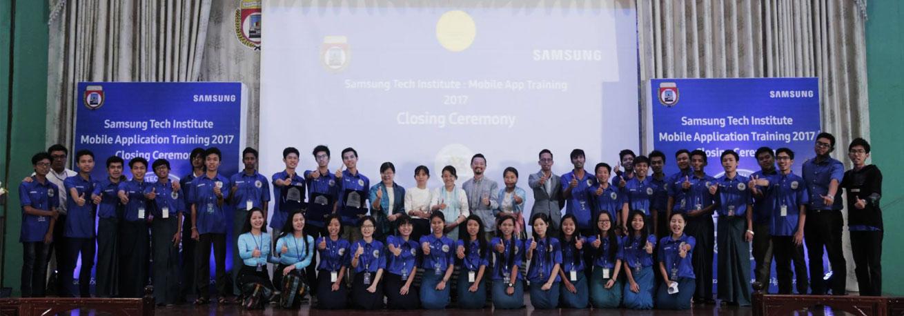 2017 Students & Winner List | Mobile App Development Myanmar